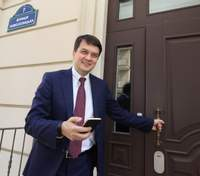 """Чи ухвалить Рада Держбюджет-2021 без """"новорічної бюджетної ночі"""": що думає про це Разумков"""