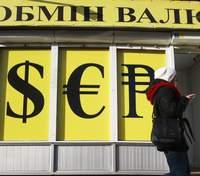Какой курс доллара и евро в обменниках Украины перед выходными