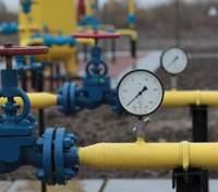 Чи вдасться переконати МВФ, що зниження ціни на газ є необхідним: відповідь Шмигаля