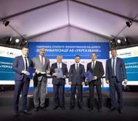 """""""Укргазбанк"""", Мінфін та IFC підписали кредитну угоду: що вона передбачає"""