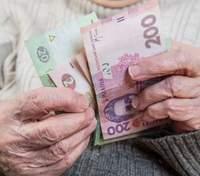 Чому дефіцит Пенсійного фонду постійно зростає: пояснення демографині