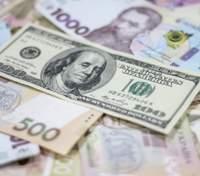 Спрос на гособлигации упал, а на валюту вырос: НБУ рассказал почему