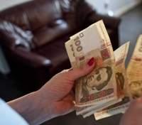Скільки уряд витратив на фінансування субсидії у березні 2021 року