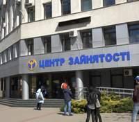На одне вільне робоче місце в Україні претендують 6 безробітних