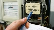 Регулятор попередньо схвалив підвищення тарифу на передачу електроенергії з 1 квітня