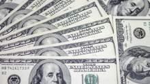 МВФ назвал условия для продолжения переговоров с Украиной