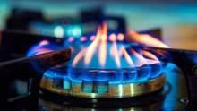 Річний тариф на газ запрацює з 1 квітня, – ЗМІ