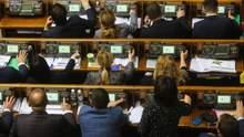 """Заради """"інвестнянь"""": Рада затвердила податкові та митні пільги для інвесторів"""
