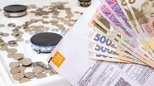 Річний тариф на газ можуть запровадити вже у травні: переваги та недоліки для українців