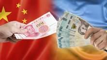 Богаче ли китайцы украинцев: сравнение зарплат, пенсий и ВВП