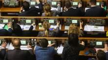 """Ради """"инвестнянь"""": Рада утвердила налоговые и таможенные льготы для инвесторов"""