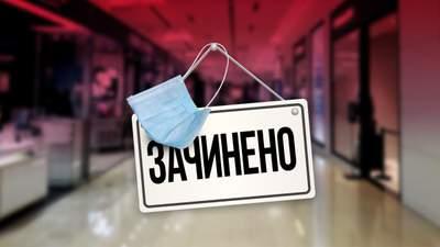 8 тысяч и освобождение от налогов: как украинцам компенсируют потери из-за карантина