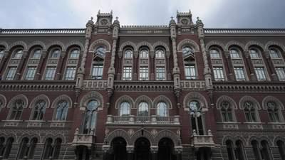 Економічна криза в Україні завершилась, – НБУ