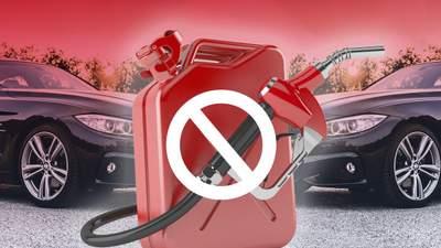 Всі купуйте Tesla: в Україні можуть заборонити бензинові та дизельні автомобілі