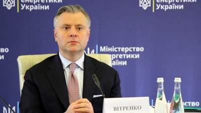 Украина не согласится на транзит газа в обмен на невыгодные закупки, – Витренко