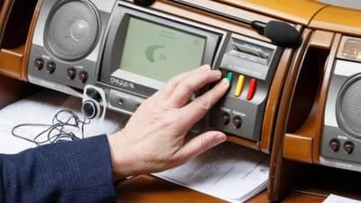 У Раді презентували проєкт держбюджету-2022: основні цифри