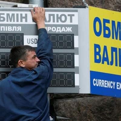 Який курс долара та євро в обмінниках України 24 листопада