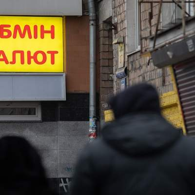 Какой курс доллара и евро в обменниках Украины 1 декабря