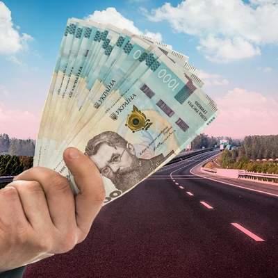 Украинские дороги в 2020: почему стоимость ремонта выросла вдвое