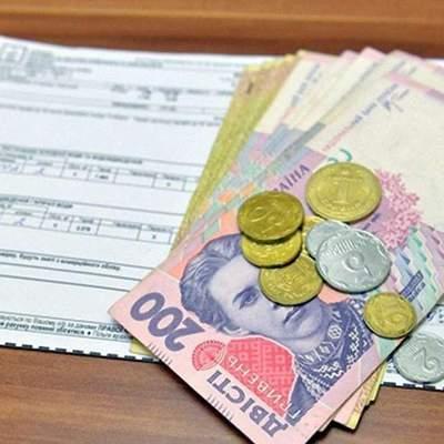 Субсидии и повышение тарифов: в Минфине дали прогноз о дальнейшей ситуации