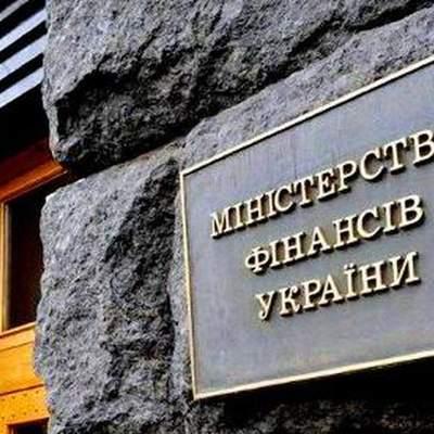 Мінфін хоче, щоб до 2023 року Держбюджет України не залежав від МФВ