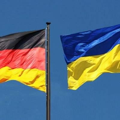 Германия выделит Украине 36 миллионов евро: для чего деньги