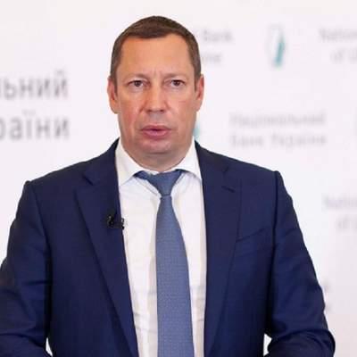 НБУ ожидает сохранения международных резервов на уровне примерно 30 миллиардов долларов