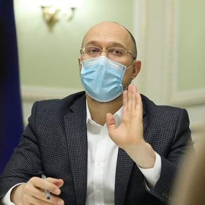 Шмигаль назвав 8 кроків уряду до розв'язання проблеми високих цін на комуналку