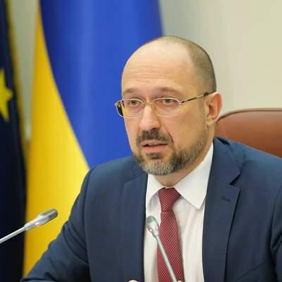 Українців не штрафуватимуть за невчасну сплату комуналки в січні, – Шмигаль