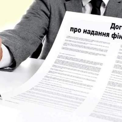 Крупный шрифт и детальное описание услуги: новые требования НБУ к договорам банков
