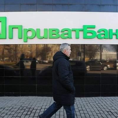 """У НБУ заявили, що """"Приватбанк"""" скоро виставлять на продаж"""