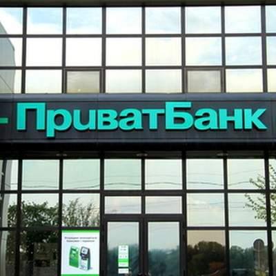 Антимонопольний комітет відкрив справи проти ПриватБанку та Ощадбанку