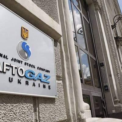 """""""Нафтогаз"""" требует взыскать с Кабмина почти 4,5 миллиарда гривен"""