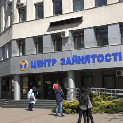 На одно свободное рабочее место в Украине претендуют 6 безработных