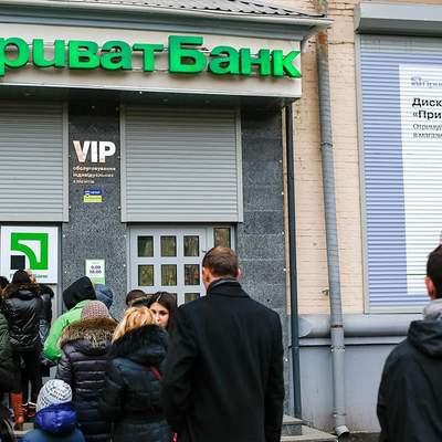 """""""Приватбанк"""" хотят продать: кому, за сколько и что будет с вкладами"""