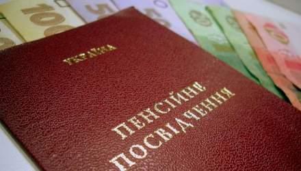 Две пенсии одновременно в Украине: кто и когда будет получать