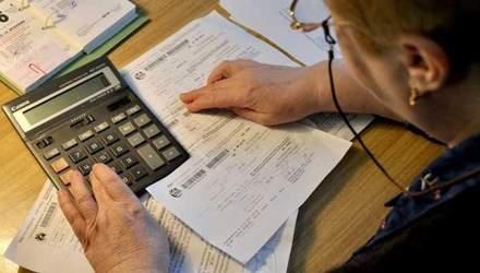 У серпні збільшились суми у платіжках за комуналку: деталі