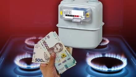 Українцям без лічильника відключать газ: як його встановити та скільки це коштує