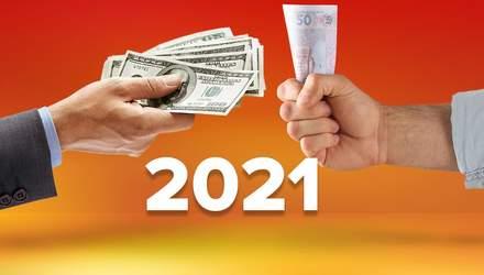 Прогноз курсу долара у 2021: як МВФ, коронавірус та неправильні прогнози впливатимуть на гривню