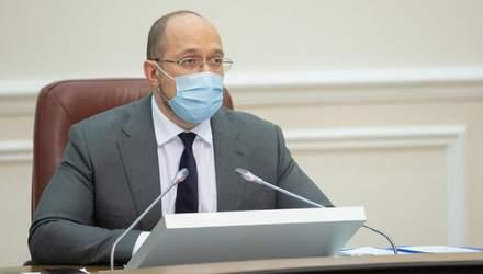 Навесні можуть переглянути держбюджет на 2021 рік, – Шмигаль