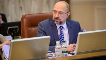 Що зумовлює тарифи на газ в Україні та чому його не експортують з Росії: пояснення Шмигаля