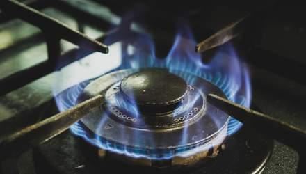 Кабмін знизив ціну на газ: експерти попередили про можливі наслідки