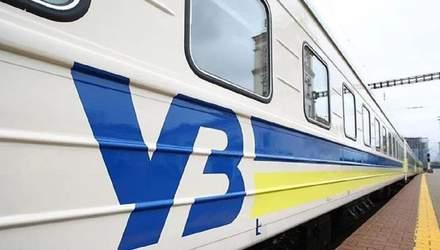 """""""Сбербанк"""" хочет взыскать с Укрзализныци более 60 миллионов долларов: в чем дело"""