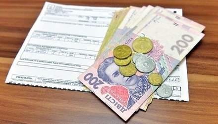 Мінсоцполітики хоче на третину збільшити фінансування субсидій: деталі