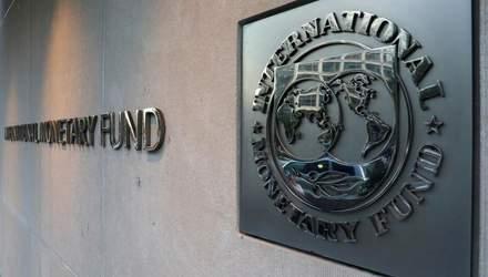 Новий прогноз на відновлення світової економіки від МВФ: чи чекати покращення