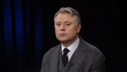 Витренко ответил, почему ТЭС остались без угля в отопительный сезон