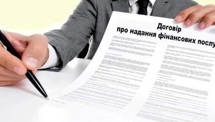 Великий шрифт і детальний опис послуги: нові вимоги НБУ до договорів банків