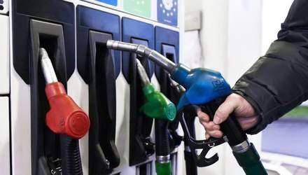 В Украине существенно выросли цены на топливо: какова его стоимость на АЗС