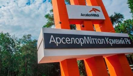 Не досчитались 2 миллиардов: СБУ провела обыски на Арселлор-Миттал