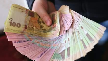 Виплати по безробіттю в Україні: розмір та хто може на них розраховувати